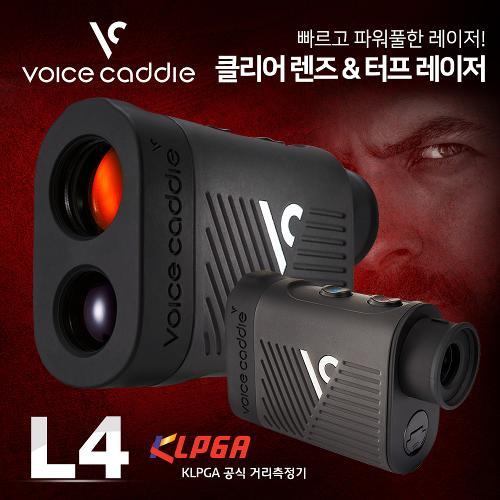 (당일배송 X 하루특가) 보이스캐디 X KLPGA L4 터프 레이저 거리측정기