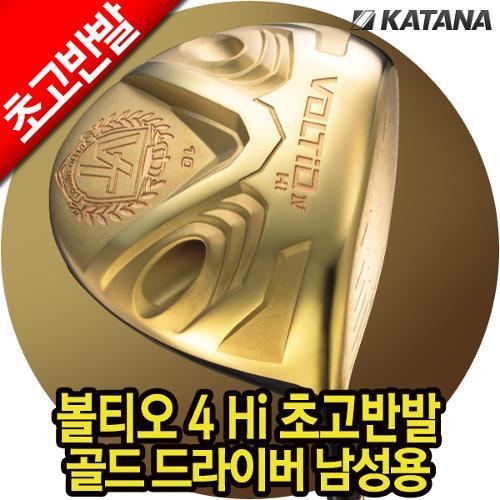 『특가행사/한정수량/당일발송』카타나 재팬 볼티오4 Hi 골드 고반발 남자 드라이버