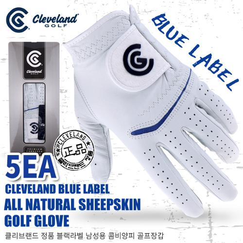 [클리브랜드] 정품 블루라벨 남성용 천연양피 골프장갑 5장