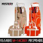 [THE MYSTERY]미스테리골프正品 M-14CB01 초경량 여성용 캐디백 보스톤백세트-2종칼라