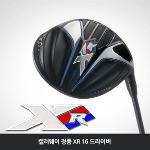 캘러웨이 정품 XR16 남성용 드라이버/아시아스펙