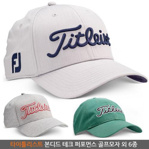 타이틀리스트 본디드 테크퍼포먼스 골프모자/TH6FBT-9