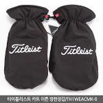 타이틀리스트 2017 카트 미튼 방한장갑/TH1WEACMK-0
