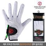 제로프릭션 카브리타 원(프리사이즈) 양피 골프장갑