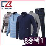 커터앤벅 남/여 상의/하의 모음 8종 택1