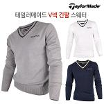[테일러메이드] 남성용 긴팔 V넥 니트 스웨터(한정수량)