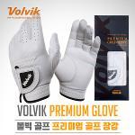 [2017년신제품]볼빅골프 PREMIUM 남성용 천연양피 골프장갑-1PCS