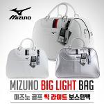 [2017년신제품]한국미즈노골프正品 BIG LIGHT 보스톤백-3칼라