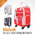 [2017년신제품]볼빅골프 VAGS 바퀴형 핸드캐리어 여성용 보스톤백-3종칼라