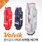 [2017년신제품]볼빅골프 VAGS 바퀴형 핸드캐리어 여성용 캐디백-3종칼라
