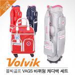 [2017년신제품]볼빅골프 VAGS 바퀴형 핸드캐리어 여성용 캐디백 보스톤백세트-3종칼라