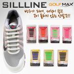 [방수/세척/오염방지]SILL LINE 실리라인 실리콘 남/여공용 신발끈-1족용