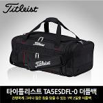 타이틀리스트 정품 TA5ESDFL-0 더플백