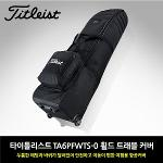 타이틀리스트 TA6PFWTS-0 휠드 트래블 커버