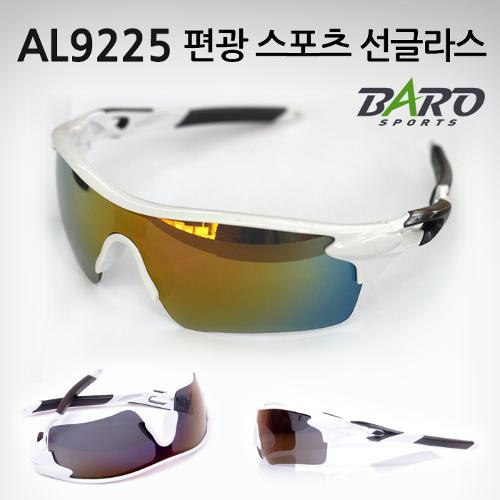 [바로스포츠] 편광렌즈 고강도 프레임 스포츠 선글라스 AL9225