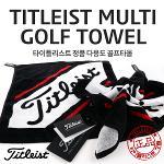 [타이틀리스트] 정품 다용도 골프타올 블랙 TA6ACHTWL-0