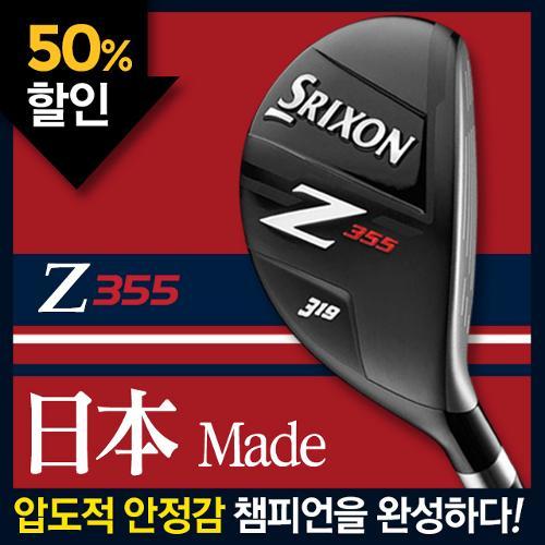 [던롭코리아정품] 스릭슨(SRIXON) Z355 유틸리티우드[남성]