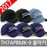 2017신상 타이틀리스트 TH7APBMK-9 볼마커 남성 골프모자 6종택1