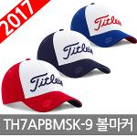2017신상 타이틀리스트 TH7APBMSK-9 볼마커 남성 골프모자 3종택1
