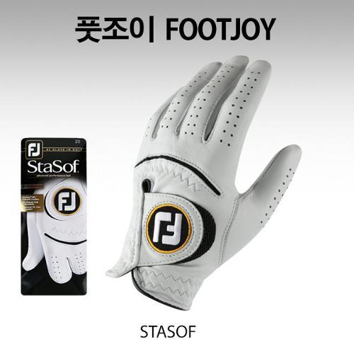 [풋조이] FOOTJOY 스테이소프 (STASOF) 양피 장갑