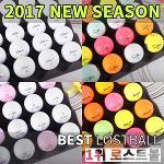 [바로골프] 2018 인기로스트볼만 모아 낱알판매
