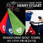 [HENRY STUART] 프리미엄 트랜스폼 골프타올 싱글패키지