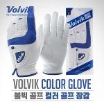 [2017년신제품]볼빅正品 COLOR 칼라 남성용 천연양피 골프장갑-1PCS