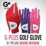 G-STAR 지스타 정품 G-PLUS GOLF GLOVE 지플러스 부분양피 여성용 골프장갑-양손1SET