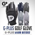 G-STAR 지스타 정품 G-PLUS GOLF GLOVE 지플러스 부분양피 남성용 골프장갑-1PCS