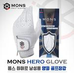 G-STAR 지스타 정품 MONS HERO GOLF GLOVE 몽스 히어로 남성용 양피 골프장갑-1PCS