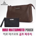[2017년형]히로 마쓰모토正品 클래식 프리미엄 골프 파우치(선물/판촉용추천)