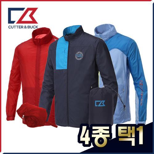 커터앤벅 남성 최고급 풀집업 간절기 가을 방풍 바람막이/자켓 4종 택1