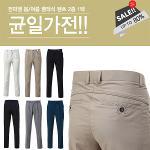 쟌피엘 클래식 NC스판/아스킨스판 골프바지 2종 1택