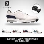 풋조이 정품  FJ ULTRA FIT(울트라 핏)보아 남성 골프화(3색상)