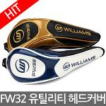 윌리엄 FW32 유틸리티 전용 헤드커버 2종택1
