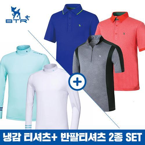 [BTR]★2종구성★ 냉감티셔츠+반팔티셔츠 세트! 무료배송/단독구성!