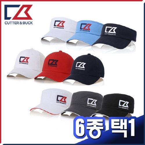 커터앤벅 남성 최고급 자수 로고포인트 클래식 골프모자/썬캡 4종 택1