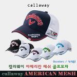 캘러웨이 정품 아메리칸 메쉬 골프모자 (6색상)
