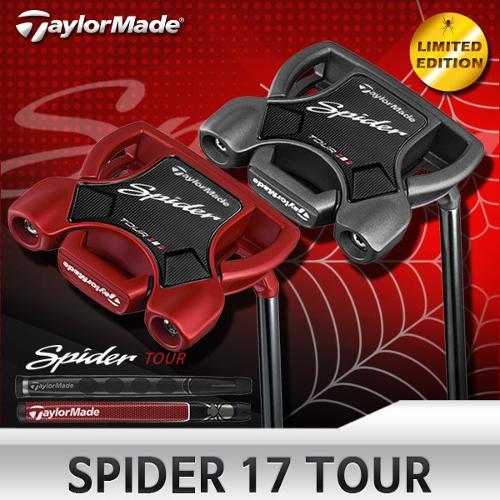 테일러메이드 SPIDER-17 TOUR 퍼터/한정판 2종