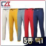 커터앤벅 남성 대한민국/이탈리아 생산 간절기 봄 골프바지/팬츠 7종 택1