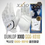 [2017년신제품]던롭 젝시오正品 GGG-X010K 남성용 합피 골프장갑
