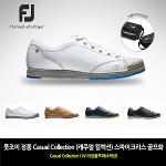 풋조이 정품 Casual Collection(캐주얼 컬렉션)스파이크리스 여성골프화(4색상)