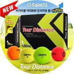 세인트72 NEW 투어 디스턴스 무광 컬러 2피스 12알 골프공 (주)에이원커머스정품