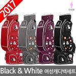 2017신상 Black&White정품 여성용 바퀴 캐디백세트 4종택1