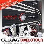 [사은품증정]캘러웨이DIABLO TOUR 디아블로 투어 3피스 골프공[하프더즌]