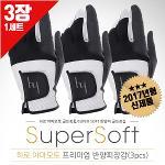 [2017년형-반양피]히로 야마모토 SUPER SOFT 슈퍼소프트 인도네시아 반양피 프리미엄 골프장갑-3PCS