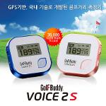 본사직판/골프버디/음성형 GPS 골프 거리측정기 보이스 VOICE 2S/ 오토슬로프