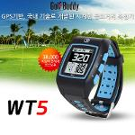 [골프버디]시계형 GPS 골프 거리측정기 WT5