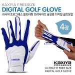 [KAXIYA] 프로그레스 울트라핏 프리사이즈 디지털 골프장갑 4장