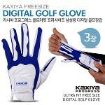 [KAXIYA] 프로그레스 울트라핏 프리사이즈 디지털 골프장갑 3장